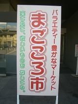 081214_magokorocimg0552