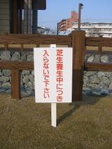 090310_tosyokancimg1442