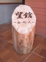 090601_tosyokanp6070193