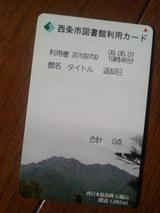 090601_card