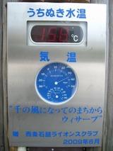 090716_tosyokancimg3341