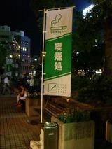 090812_takamatsucimg4266