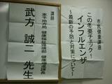 091021_kenkoucimg6231