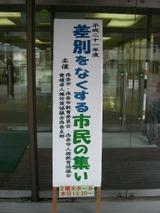 091206_tsudoicimg7563