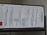 120721cimg7623