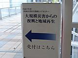 150803p1080139