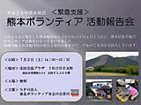 160402_katudou_houkoku