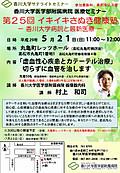 170521_seminar